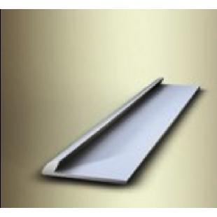 Профиль алюминиевый завершающий