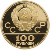 Скидка на ламинат Classen коллекция IMPRESSION - 100 рублей/кв.м.