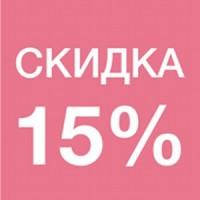 Скидка на ламинат Pergo Sensation 4V - 15%!