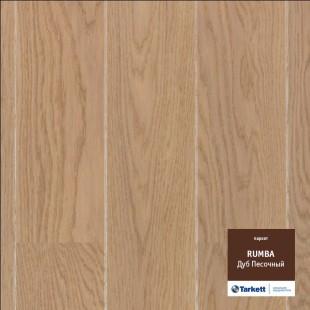 Паркетная доска Tarkett коллекция Rumba Дуб песочный 550048007